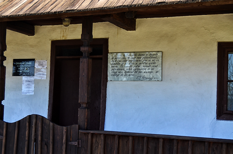 Casa memoriala Ciprian Porumbescu
