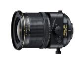 Obiectivul 24mm f/3.5D ED PC-E NIKKOR